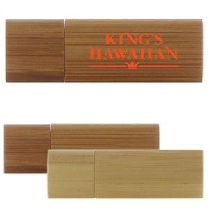 custom-bamboo-usb-drive