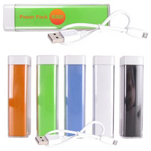 portable_charger_with_logo_print