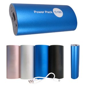 customized_portable_phone_charger_4400mha
